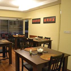 کافه و آشپزخانه آسیایی ای ان