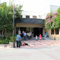موزه افسوس