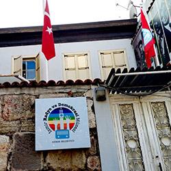موزه رادیو و دموکراسی ازمیر
