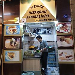 رستوران هیساراونو شامبالیجیسی