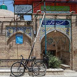 مسجد آقا محمود