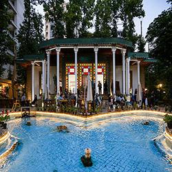 باغ موزه هنر ایرانی (باغ سپهبد)