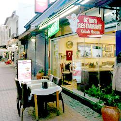 رستوران اوز اورفا