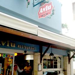 رستوران آولو