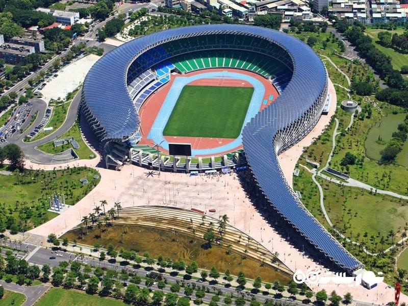 4- ورزشگاه کاوهسیونگ (Kaohsiung Stadium)، کاوهسیونگ