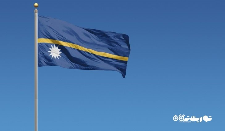 3- نائورو (Nauru) با مساحت 21 کیلومتر