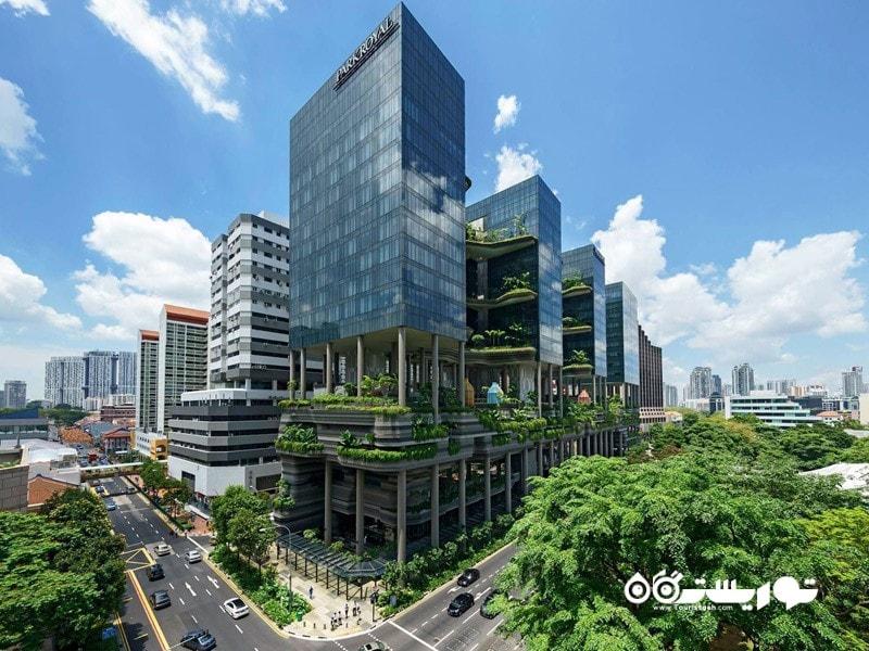 10- پارک رویال (Parkroyal) در پیکرینگ (Pickering)، سنگاپور