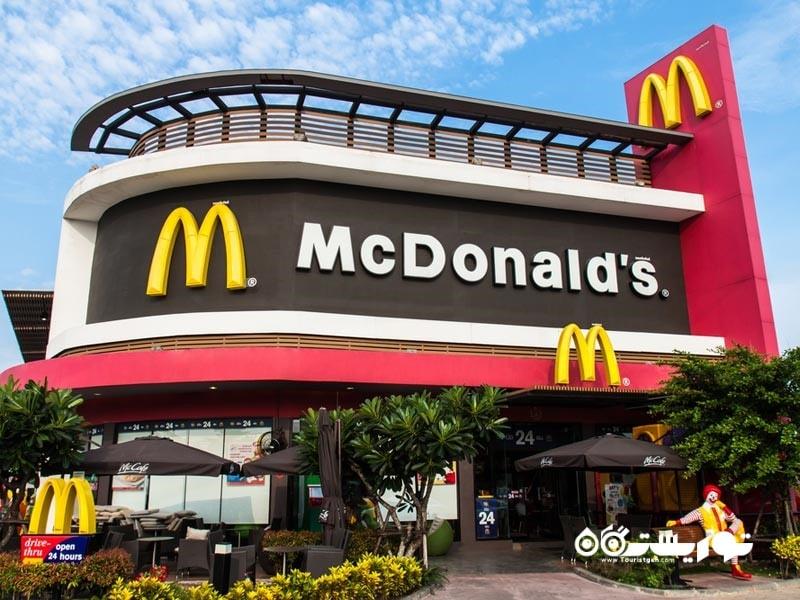 مک دونالد (McDonald's)