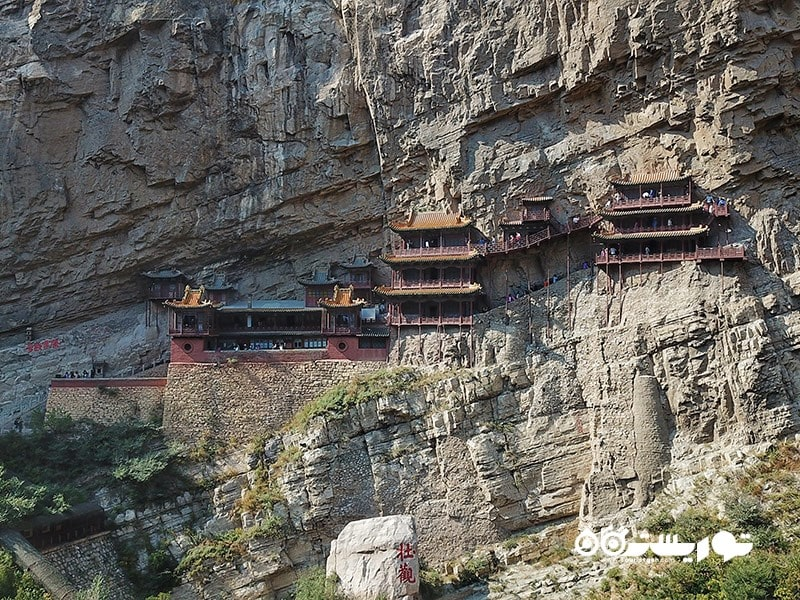 4. معبد معلق چین (China's Hanging Temple)