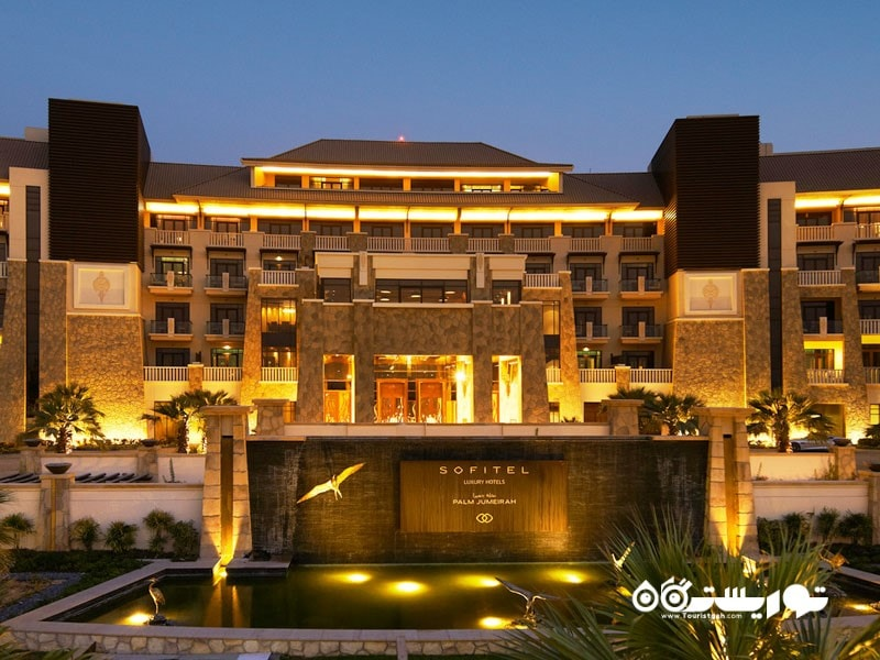 هتل سوفیتل دِ پالم ریزورت اند اسپا (Sofitel Dubai The Palm Resort & Spa)
