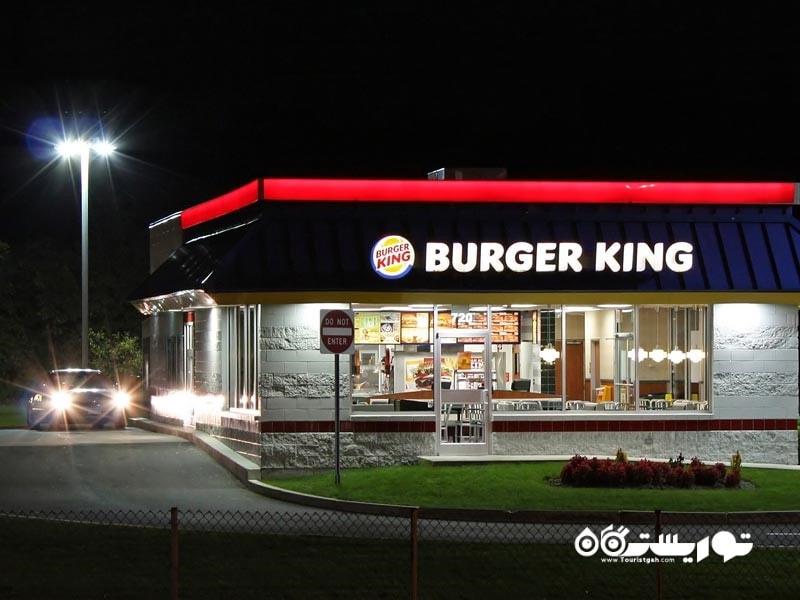 برگر کینگ (Burger King)