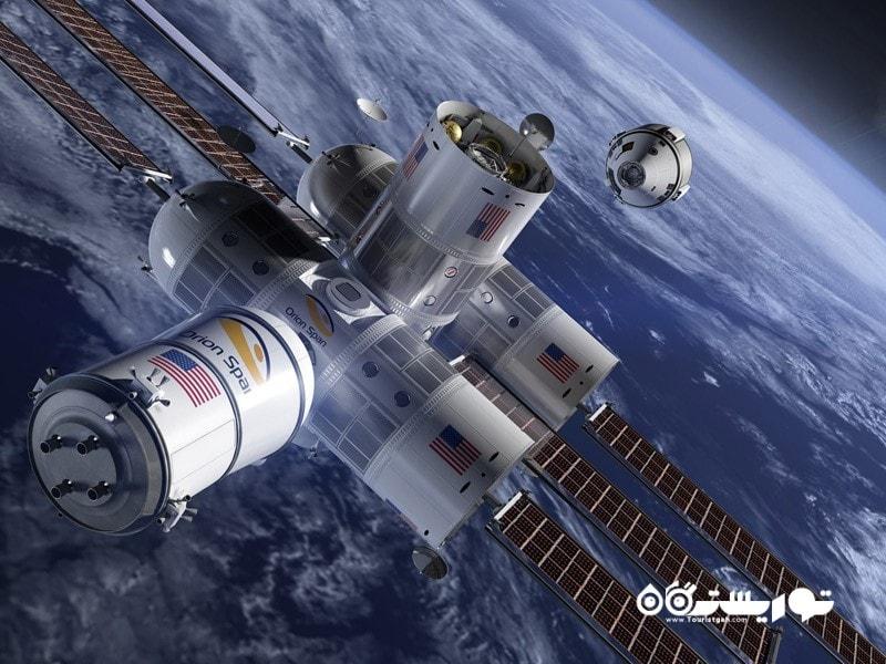 8- ایستگاه آرورا (Aurora Station)، فضا